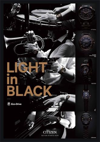lightinblack